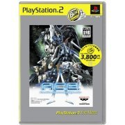 A.C.E. Another Century's Episode (PlayStation2 the Best) (Japan)