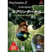 Tom Clancy's Splinter Cell Chaos Theory (Japan)