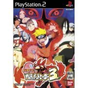 Naruto: Narutimett Hero 3 (Japan)