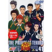 The Prince of Tennis Vol.41 (Japan)