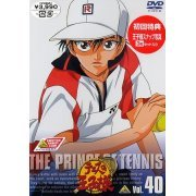 The Prince of Tennis Vol.40 (Japan)