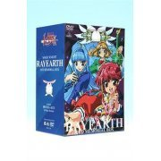 Magic Knight Rayearth DVD Memorial Box [Limited Edition] (Japan)