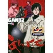 Gantz Vol.4 (Japan)