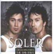 Soler 2005 Debut Album [CD+VCD] (Hong Kong)