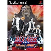 Bleach: Hanatareshi Yabou (Japan)