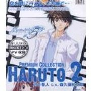 Memories Off 5: Togireta Film Premium Collection 2 Haruto C.V. Shotaro Morikubo (Japan)
