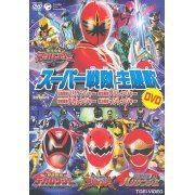 Super Sentai Main Theme Video Best Collection (Japan)