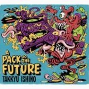 A Pack To The Future (Japan)