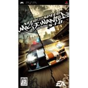Need for Speed Most Wanted 5-1-0 (Japan)
