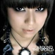 Around The World [CD+DVD] (Hong Kong)