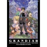 Grandia III Official Complete Guide (Japan)