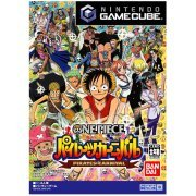 One Piece: Pirates Carnival (Japan)