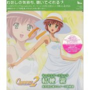 Canvas2 - Nijiiro no Sketch Character Song Maxi CD 2 (Japan)