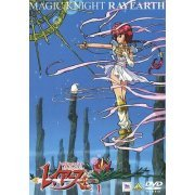 Magic Knight Rayearth 1 (Japan)