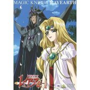 Magic Knight Rayearth 4 (Japan)