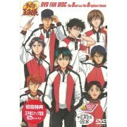 The Prince of Tennis: DVD Fan Disc The Best and The Brightest Remix (Japan)