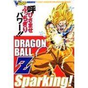 Dragon Ball Z Sparking! V-Jump Guidebook (Japan)
