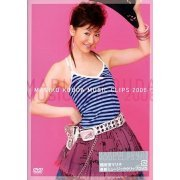 Mariko Kouda Music Clips 2006 (Japan)