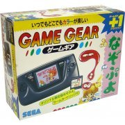 Game Gear Console - Puyo Puyo Special Edition preowned (Japan)