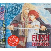 Lebeau Sound Collection Drama CD: Flesh & Blood 1 (Japan)