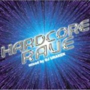 Hardcore Rave (Japan)