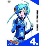 UG Ultimate Girl 4 (Japan)