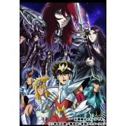 Saint Seiya Meiou The HADES Meikai hen zensho 1 (Japan)
