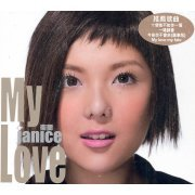My Love [CD+VCD] (Hong Kong)