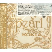 Pearl -The Best Collection (Japan)