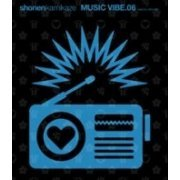Music Vibe .06 - feat. DJ Shuho [Limited Edition] (Japan)