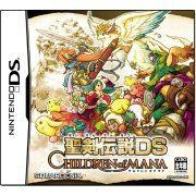 Seiken Densetsu DS: Children of Mana (Japan)