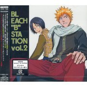 "Radio DJCD: Bleach ""B"" Station Vol.2 (Japan)"