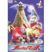 Ultraman Max Vol.2 (Japan)