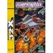 Parasquad preowned (Japan)