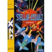 Stellar Assault preowned (Japan)