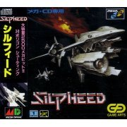 Silpheed preowned (Japan)