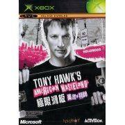 Tony Hawk's American Wasteland (Asia)