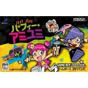 Hi Hi Puffy AmiYumi (Japan)