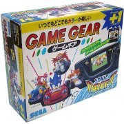 Game Gear Console - Sonic Drift Special Edition preowned (Japan)