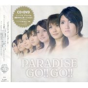 Paradise Go!!Go!! [CD+DVD] (Japan)