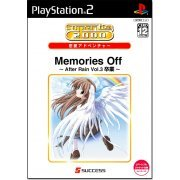 SuperLite 2000: Memories Off After Rain Vol. 3 Graduation (Japan)
