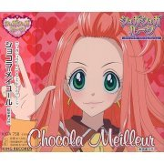 Sugar Sugar Rune Character CD: Chocola (Japan)
