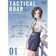 Tactical Roar 1 (Japan)