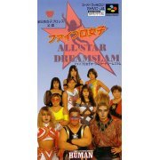 Fire Pro Joshi: All Star Dream Slam  preowned (Japan)