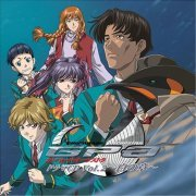 Gunparade Orchestra Drama CD Vol.2 (Japan)