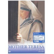 Mother Teresa Deluxe Edition (Japan)