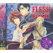 Lebeau Sound Collection Drama CD: Flesh & Blood 2 (Japan)
