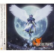 Valkyrie Profile: Lenneth Original Soundtrack (Japan)