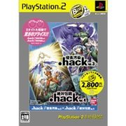 .hack Vol.3 & Vol.4 (PlayStation2 the Best) (Japan)