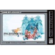 Final Fantasy Tactics Advance (Ultimate Hits) (Japan)
